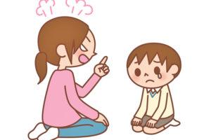 yakusoku